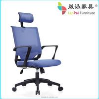 Chair Office Furniture Mesh Chair Office Chair-M06B