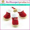 Small minimum order wholesale pet shoes dog shoes pet products