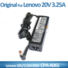 Made in China 5.5*2.5mm 65w 20v 3.25a for Lenovo universal adapter