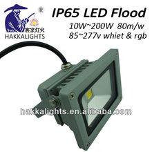 low price high quality 2012 latest IP65 LED flood light