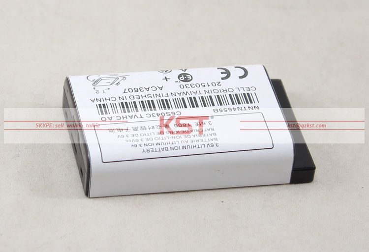 nEO_IMG_MOTOROLA NNTN4655B 1200mAh 1800mAh Li-ion battery (2).jpg