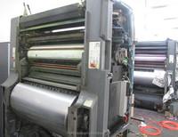 Plastic Film High Speed used offset printing machine
