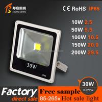 Zhongshan factory sales new series LED light led floodlight 20W 30W 50W 70W 100W LED flood lighting 30W LED flood light