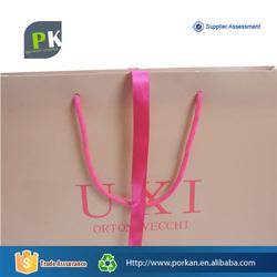Promotional Paper Shopping Bag,Printed Paper Bag