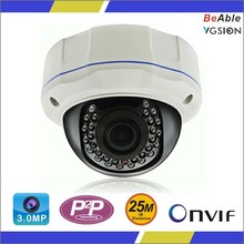 3M HD 1080P PoE Ip camera 3MP IR Dome cctv Network cctv camera