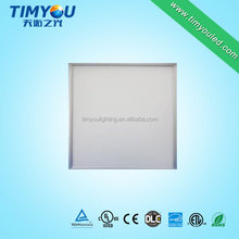 Free Sample Led 600x600 Ceiling Panel Light