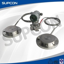 SKD Remote Seal Type Differential Pressure Transmitter