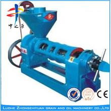 Factory price automatic 10~50TP small coconut oil mill machinery