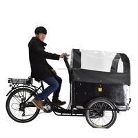 CE Holland bakfiets 3 wheel china cargo china three wheel car factory price