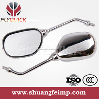 ZF001-39 FLYQUICK small motorcycle chrome side mirrors for kids mirror