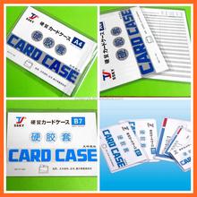 PVC card case PVC card holder hard plastic card holder