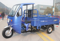 2014 year 175cc/200cc/250cc dump three wheel motorcycle/zongshen pedicab / zongshen rickshaw