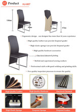 HJ-807 master home furniture stainless steel dining chair