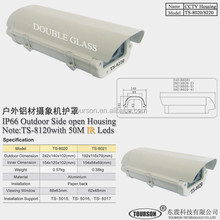8220 outdoor ip66 cctv camera housing for camera (double glass)