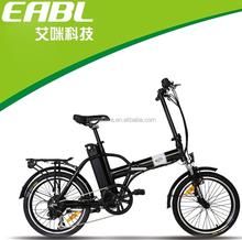 gears bike folding