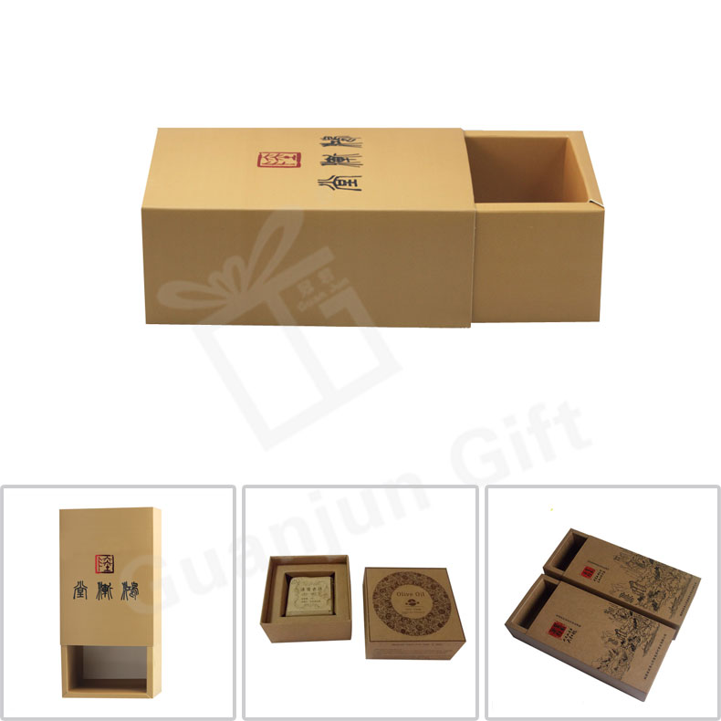 color box Packing box 04 kraft paper box(xjt)01