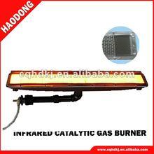 de infrarrojos industrial quemadores de gas natural para la caldera