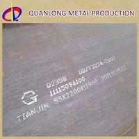 S355JR MS Iron Mild Steel Plate Grade A
