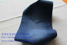 Attractive mercerized denim for 2012 fashion jeans