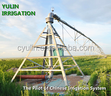 Professional OEM Irrigation Machine Service supply for Pivot Irrigation