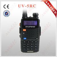 BAOFENG UV-5RC keypad lock long range handheld radio