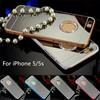Mobile Phone Case For iPhone 5 Bling Case, Mirror Bling Bling Case For iPhone 5s