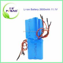 hot sale 12 volt li-ion battery 2600mah 18650