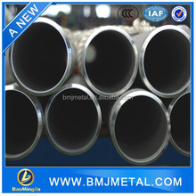 Stainless Steel Seamless Pipe & 304 Stainless Steel Pipe Prices & Stainless Steel Tube