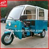 Front Engine 3 Wheel Electric Motorized Tricycle Adults Electric Rickshaw Cheap Price For Sale