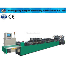 HDL-500-600 series Three-side sealing zipper standing bag-making machine
