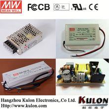 MEANWELL 12v switching power module