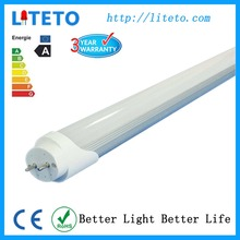 New products CE RoHS smd2835 1200mm 18w frosted cover 2012 popular led tube