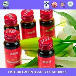 bulk buy from china Pure Liquid Fish Marine Collagen (Hydrolyzed Collagen) 30ml