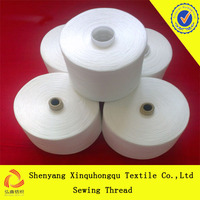 40/2 raw white high stretch polyester yarn