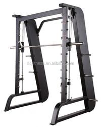 ASJ-S022 Smith Machine/Gym Equipment
