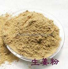ginger powder 100mesh market prices for ginger
