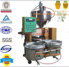 Energy-efficient filter combined spiral corn oil press machine