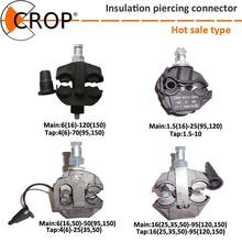 NFC standard waterproof insulation piercing connector IPC