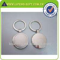Custom Metal Blank Rotation Key Chain