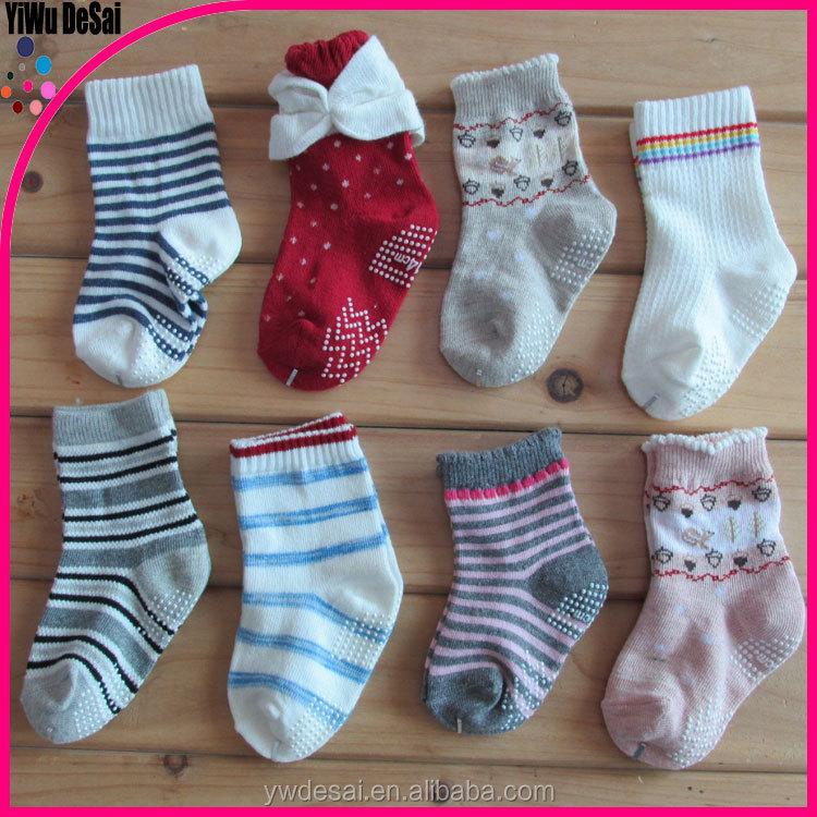 Non slip Dispensing Baby Socks Wholesale Buy Non slip