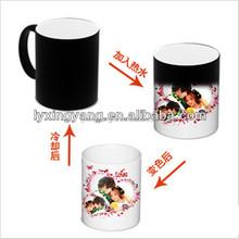 11.11-2015 new product OEM color changing magic mug,personalized custom mug,wholesale sublimation mug factory