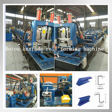 C Z purlin roll forming machine manufacturer C Z chanel roll forming machinery