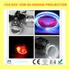 2015 Wholesale car auto hid bi xenon projector lens light g5 headlight for H1 H3 H4 H7 9005 9006