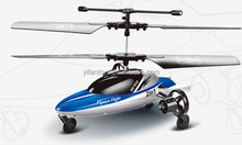 2014 New product Run & Fly 2 in 1 Airship 3CH latest RC Helicopter