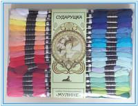 8 m a multicolor cotton thread