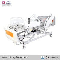 Five Functions Electric Hospital Bed With IV Pole