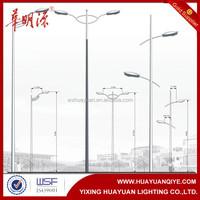 double arm used street lighting pole