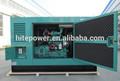 chino de los generadores eléctricos a prueba de sonido de generador de cummins