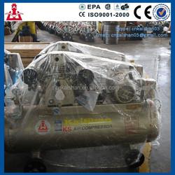 KAISHAN Piston Type Electric Portable Air Compressor 20HP Good Price