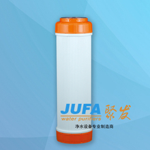 """2015 best selling residential 10""""H 20""""H CTO UDF carbon filter cartridge for RO water purifier"""